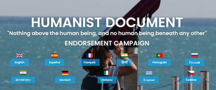 humanist-document-720x302